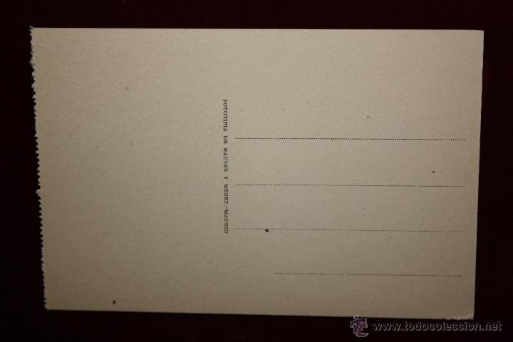 Postales: ANTIGUA POSTAL DE SANTANDER. CANTABRIA. LA MAGDALENA, PALACIO REAL. HAUSER Y MENET. SIN CIRCULAR - Foto 2 - 45291198