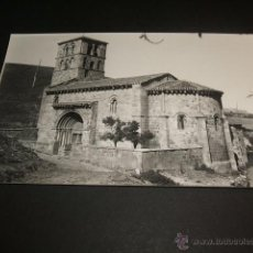 Postales: CERVATOS CANTABRIA COLEGIATA ROMANICA. Lote 45446743