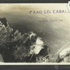 Postales: SANTOÑA - FARO DEL CABALLO - FOTOGRAFICA LOPEZ GUTIERREZ - (26280). Lote 45983657
