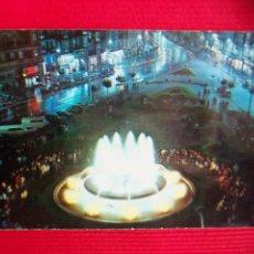 Postais: SANTANDER - CANTABRIA. Lote 48037514