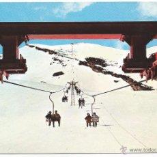 Postales: [POSTAL] REINOSA (ALTO CAMPOO. CANTABRIA) TELESILLA. DICIEMBRE DE 1975 [CIRCULADA]. Lote 57592992