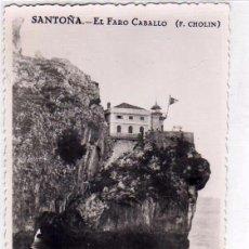 Postales: POSTAL FOTOGRÁFICA SANTOÑA. EL FARO CABALLO. F. CHOLÍN. CIRCULADA.. Lote 50496489