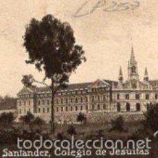 Postales: POSTAL ORIGINAL DECADA 1930, SANTANDER, COLEGIO DE JESUITAS. LEER, VER TAMAÑO Y EXPLICACION. Lote 56744754