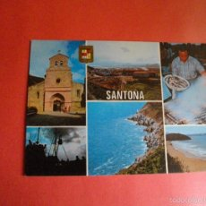 Postales: POSTAL DE SANTOÑA PRECIOSAS VISTAS VER FOTOS QUE NO TE FALTE EN TU COLECCION. Lote 56984918
