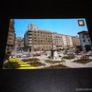 Postales: POSTAL SANTANDER - PLAZA DE LA ASUNCION / Nº 110 / 1969 / ESCUDO DE ORO / DOMINGUEZ. Lote 57035564