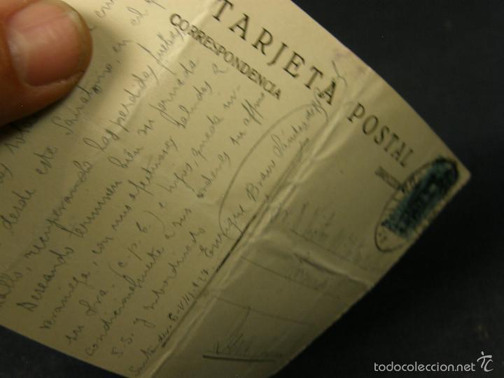 Postales: POSTAL SANTANDER 10 PALACIO DE DON ADOLFO PARDOESCRITA CIRCULADA DOBLADA 1927 - Foto 3 - 116890002