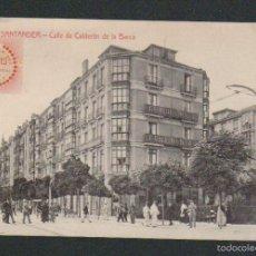 Postales: SANTANDER.CALLE DE CALDERÓN DE LA BARCA.SIN CIRCULAR.PUBLICIDAD DE GUANTES FELISA RAMIREZ.MADRID.. Lote 57487675