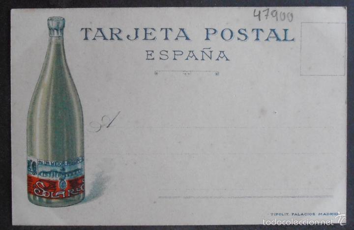 Postales: (47900)POSTAL SIN CIRCULAR,COMEDOR DEL GRAN HOTEL (BALNEARIO DE SOLARES),MEDIO CUDEYO,CANTABRIA,CANT - Foto 2 - 57682029