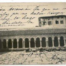 Postales: SANTILLANA DEL MAR. CLAUSTRO DE LA COLEGIATA. REDÓN. FOT. TORRELAVEGA, CIRCULADA. Lote 67013762