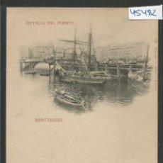 Postales: SANTANDER - DETALLE DEL PUERTO -HAUSER Y MENET 148 - VER REVERSO SIN DIVIDIR -(45.482). Lote 67968701