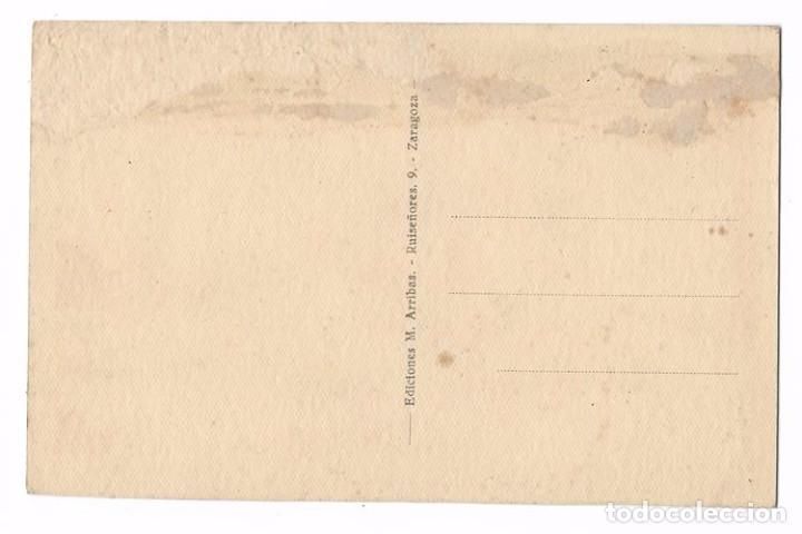 Postales: ANTIGUA POSTAL SANTANDER - 15 PÉRGOLA Y RELOJ DE SOL ED. M. ARRIBAS - SIN CIRCULAR - Foto 2 - 69936369