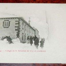 Postales: REINOSA (CANTABRIA) COLEGIO DE SAN SEBASTIAN DE 1ª Y 2ª ENSEÑANZA, COLECCION G. DE LA PUENTE, SERIE . Lote 71199277