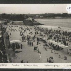 Postales: SANTANDER -144- SARDINERO PRIMERA PLAYA - FOTOGRAFICA ROISIN - (47.561). Lote 82890900