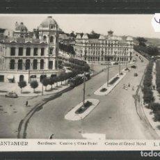 Postales: SANTANDER -124- SARDINERO CASINO Y GRAN HOTEL - FOTOGRAFICA ROISIN - (47.567). Lote 82891220