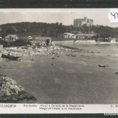 Postales: SANTANDER -138 - SARDINERO PLAYA Y PALACIO MAGDALENA - FOTOGRAFICA ROISIN - (47.581). Lote 82891784