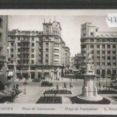 Postales: SANTANDER -206 - PLAZA DE ATARAZANAS - FOTOGRAFICA ROISIN - (47.589). Lote 83138644