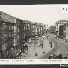 Postales: SANTANDER - 213 - ALAMEDA DEL MONASTERIO - FOTOGRAFICA ROISIN - (47.596). Lote 83139436