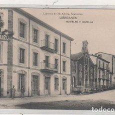 Postales: LIÉRGANES HOTELES Y CAPILLA. LIBRERIA DE M. ALBIRA. SANTANDER. SIN CIRCULAR.. Lote 86295832
