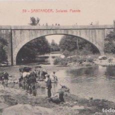 Postales: SOLARES (CANTABRIA) - PUENTE. Lote 86684976