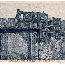 Postales: POSTAL DE SANTANDER - INCENDIO DEL 15 - FEBRERO - 1941 - PLAZA DEL PRINCIPE. Lote 87541240