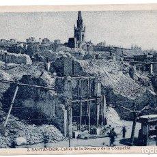 Postales: POSTAL DE SANTANDER - INCENDIO DEL 15 - FEBRERO - 1941 - CALLE DE LA RIVERA Y DE LA COMPAÑIA. Lote 87541296