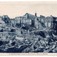 Postales: POSTAL DE SANTANDER - INCENDIO DEL 15 - FEBRERO - 1941 - CALLES DE RUA MAYOR. Lote 87541420