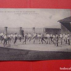 Postales: TARJETA POSTAL (1920-30'S) VILLACARRIEDO (HAUSER Y MENET) ¡SIN CIRCULAR! ¡ORIGINAL!. Lote 89779588