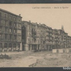 Postales: CASTRO URDIALES - MUELLE DE EGUILIOR - P21858. Lote 91216890