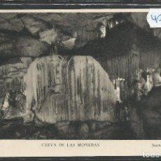Postales: PUENTEVIESGO - CUEVA DE LAS MONEDAS - VER REVERSO - (47.683). Lote 94074775