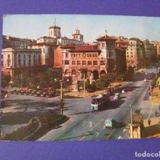 Postales: POSTAL DE SANTANDER. ED. ARRIBAS SIN CIRCULAR.. Lote 95629475