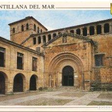 Postales: POSTAL COLEGIATA SANTILLANA DEL MAR. Lote 95749259