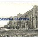Postales: (PS-52694)POSTAL FOTOGRAFICA DE SANTANDER-CALLE CASTILLA,DESTRUIDA EN EL AÑO 1893. Lote 96696875