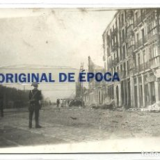 Postales: (PS-52693)POSTAL FOTOGRAFICA DE SANTANDER-MALIAÑO DESPUES DE LA EXPLOSION.4-11-1893. Lote 96697063