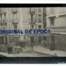 Postales: (PS-52691)POSTAL FOTOGRAFICA DE SANTANDER-CALLE SAN FRANCISCO.BARRICADAS,REVOLUCION AÑO 1868. Lote 96698199