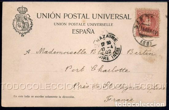 Postales: POSTAL RECUERDO DE SANTANDER BALNEARIO FUENTES DEL FRANCES . DUOMARCO CA AÑO 1900 O ANTERIOR. - Foto 3 - 98693439