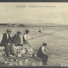 Postales: SANTANDER (CANTABRIA) PESCADORES DE CAÑA, SARDINERO PIQUIO - SIN EDITOR -. Lote 101021527