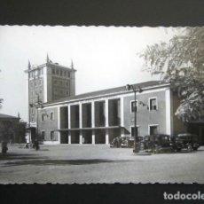 Postales: POSTAL SANTANDER. ESTACIÓN DE LA RENFE.. Lote 101995919