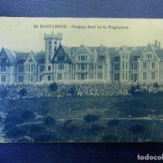 Postales: POSTAL - ESPAÑA - SANTANDER - 18.- PALACIO REAL DE LA MAGDALENA - NE - NC. Lote 102285235
