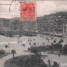 Postales: POSTAL SANTANDER - PLAZA VELARDE / COLECCION LIBRERIA GENERAL / P.MUNDI/CANT-35. Lote 103913071