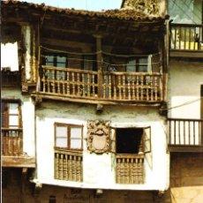 Postales: SANTILLANA DEL MAR (SANTANDER) -CASA DEL SIGLO XIII- (A. BUSTAMENTE Nº 317) SIN CIRCULAR / P-1862. Lote 110022331