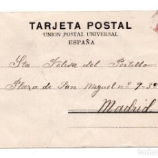 Postales: SANTANDER - SERIE I Nº 6 - BOULEVARD DE PEREDA. PROPIEDAD DE S.CUEVAS. CARTERÍA PUENTE VIESGO. Lote 110032911