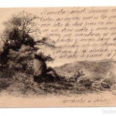 Postales: GRABADO DE CAMPUZANO. CANTABRIA. SANTANDER. MADRID. JUNIO. 1902. Lote 115030167