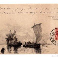 Postales: GRABADO DE CAMPUZANO. CANTABRIA. SANTANDER. MADRID. JUNIO. 1902. Lote 115030263