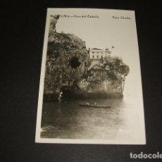 Postales: SANTOÑA CANTABRIA FARO DEL CABALLO. Lote 116095603