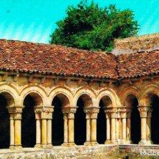 Postales: SANTILLANA DEL MAR, COLEGIATA, CLAUSTRO. Lote 118577475