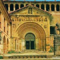 Postales: SANTILLANA DEL MAR, COLEGIATA, PORTADA PRINCIPAL. Lote 118577683