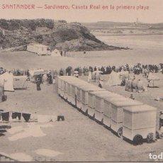 Postales: SANTANDER (CANTABRIA) - SARDINERO CASETA REAL EN LA PRIMERA PLAYA. Lote 120916963