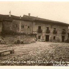 Postales: SANTILLANA DEL MAR.- PARADOR DE GIL BLAS. FACHADA DE ISABEL II. Lote 121335323