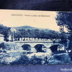 Postales: LIÉRGANES SANTANDER PUENTE Y PASEO DEL BOULEVARD POSTAL ANTIGUA SIN ESCRITURA NI CIRCULADA. Lote 121701759