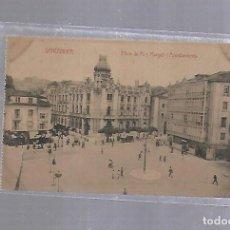 Postales: TARJETA POSTAL. SANTANDER, CANTABRIA - PLAZA DE PI Y MARGALL Y AYUNTAMIENTO. ED.RAFAEL MARTINEZ. Lote 122638499